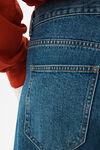 靛蓝牛仔裤